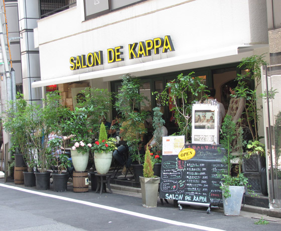 SALON DE KAPPA