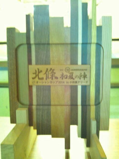 2014小田原オーシャン2