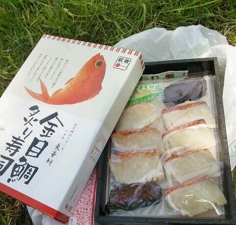 2014小田原 ランチ