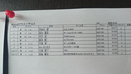DSC_0020_convert_20140803222129.jpg