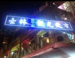 taiwan3.png