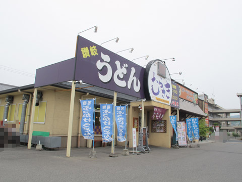 IMG90j (9)