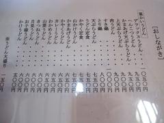 IMG90n (4)