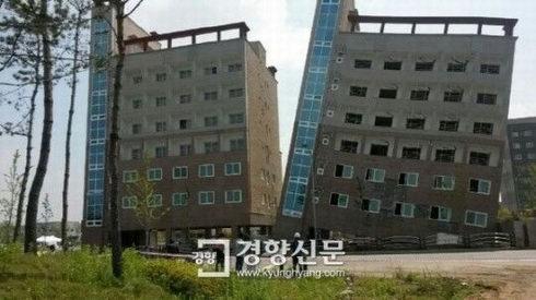 韓国ビル崩壊のおそれ_01
