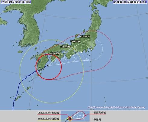 □2014年台風8号と2007年台風4号...