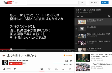 20140807_YouTube動画をブログに貼り付け1(470x306)