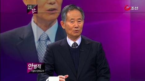 20140828_安秉直(アン・ビョンジク)ソウル大名誉教授(470x265)