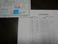 120_R.jpg