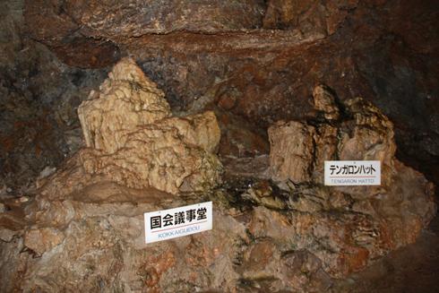 飛騨の大鍾乳洞-9