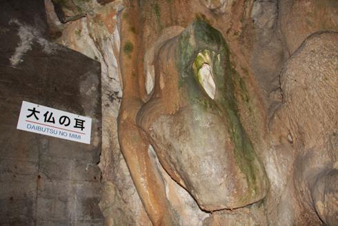 飛騨の大鍾乳洞-11