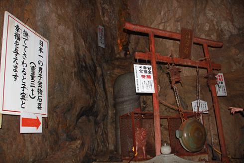 飛騨の大鍾乳洞-13