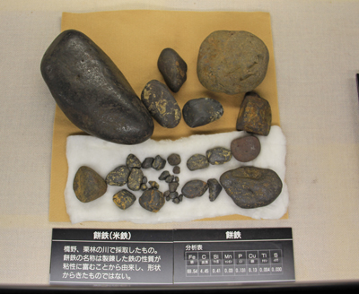 釜石鉄の博物館-16