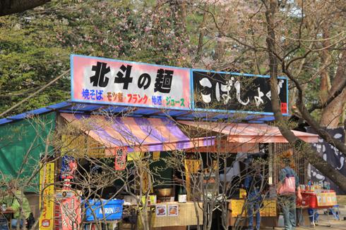 弘前桜祭り2014(1)-6