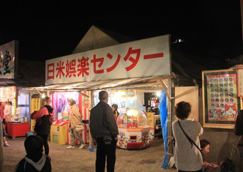 弘前夜桜2014-3