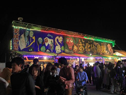 弘前夜桜2014-5