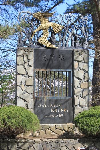 芦野公園桜祭り2014-7