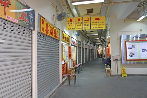 香港黄大仙-15