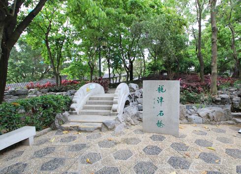 九龍城砦跡地-4