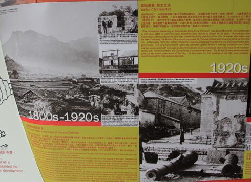 九龍城砦跡地-9