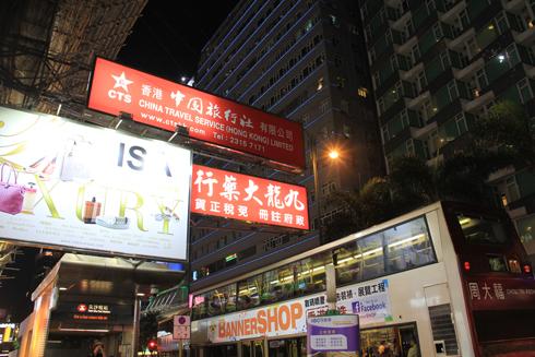 香港夜の看板-3
