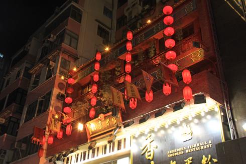 香港夜の看板-4