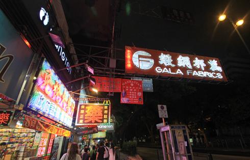 香港夜の看板-5