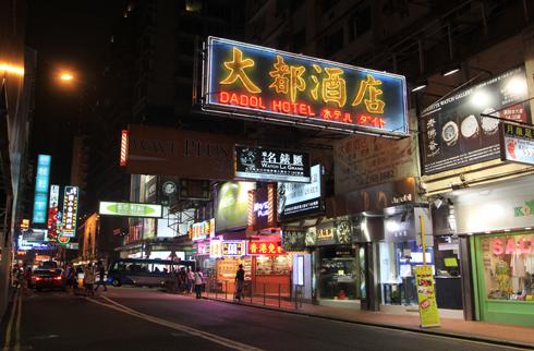 香港夜の看板-6