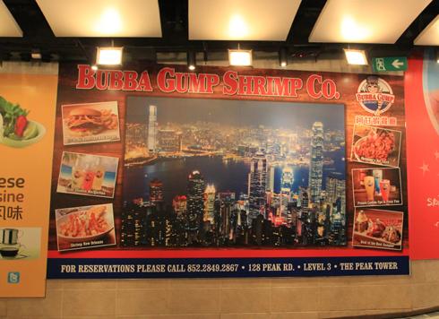香港ピークトラム-2