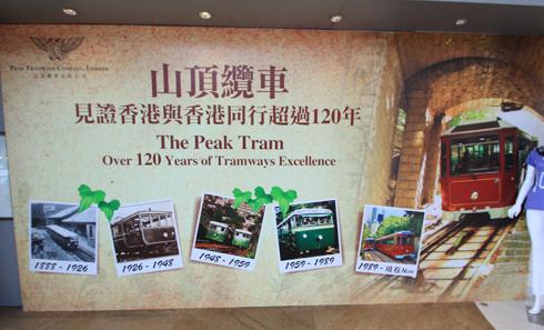 香港ピークトラム-14