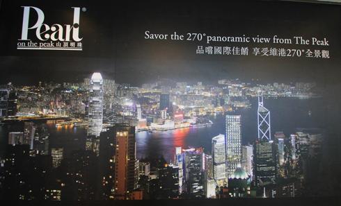 香港ピークトラム-15