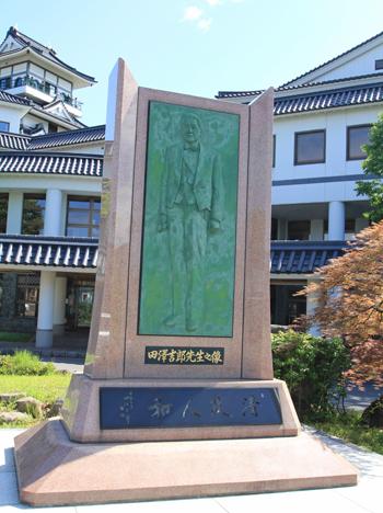 田舎館田んぼアート2014-2