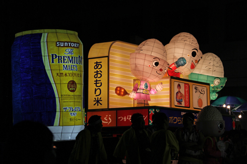 青森ねぶた祭り2014(1)-4