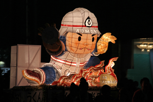青森ねぶた祭り2014(1)-5