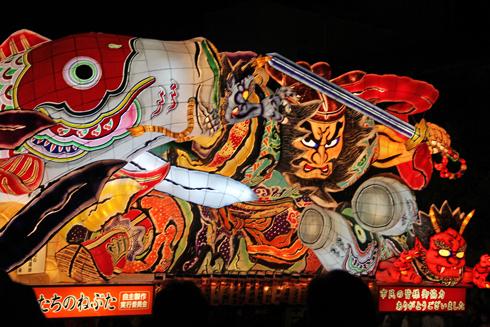 青森ねぶた祭り2014(1)-14