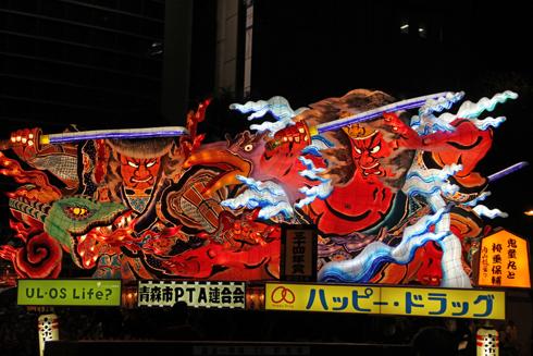 青森ねぶた祭り2014(2)-1