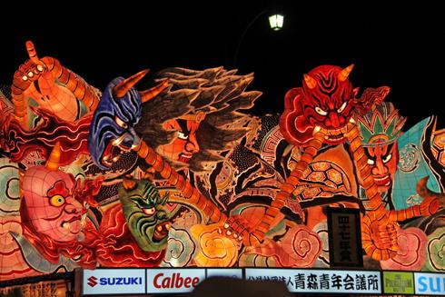 青森ねぶた祭り2014(2)-7