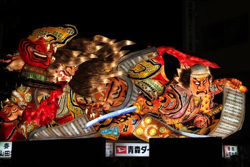 青森ねぶた祭り2014(2)-17