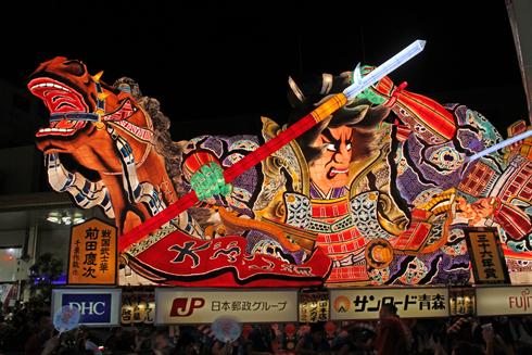 青森ねぶた祭り2014(2)-15