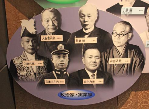 新潟県立歴史博物館-17
