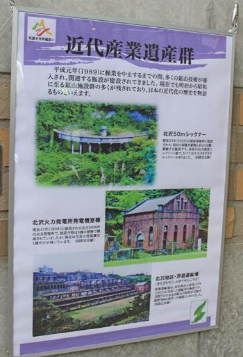新潟県立歴史博物館-18