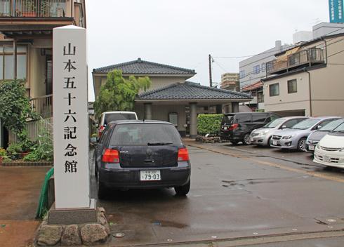 新潟県立歴史博物館-19