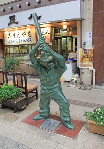 水島新司ロード-10