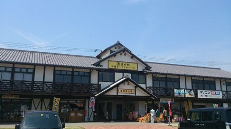 道の駅東浦