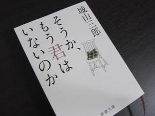 IMG_7150.jpg