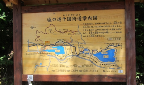 26小熊山バイクランのぼり口標識1 765m