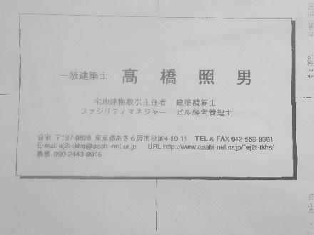 2014_03310011.jpg