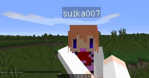 suika48.png