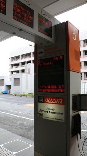 tokyo14.jpg