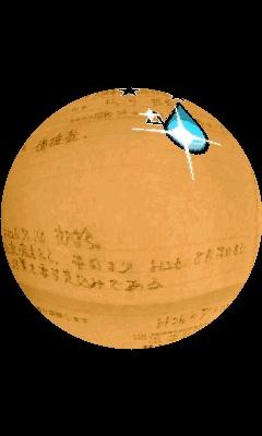 140714_1953~0100010001