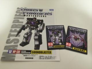 MP Soundblaster (3)